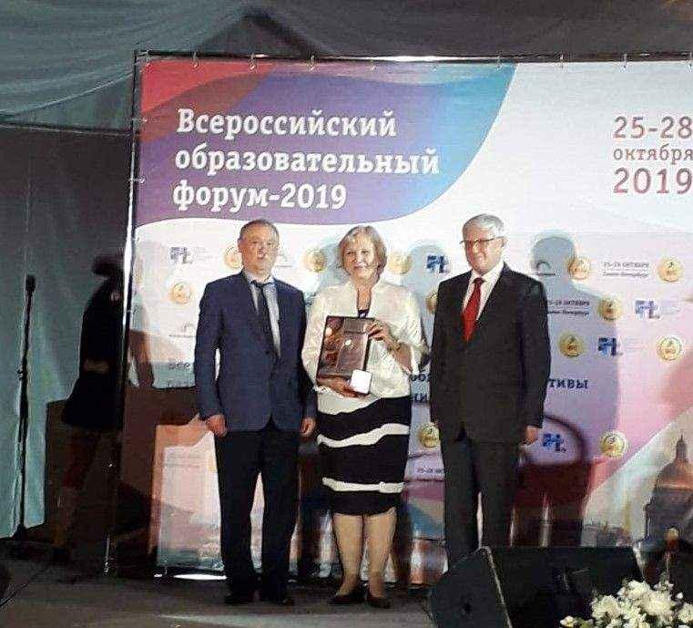 Усть-Лабинская СОШ № 3 вошла в топ-100 лучших школ России