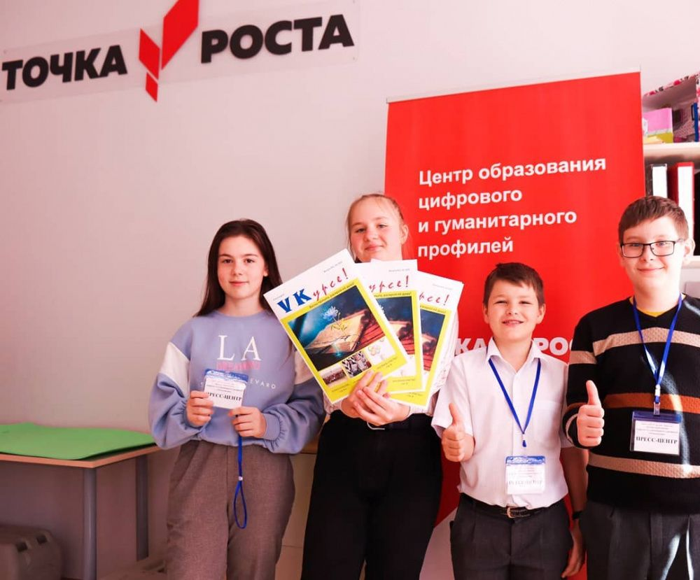 Смена подрастает: ребята из Воронежской подготовили второй выпуск школьной газеты